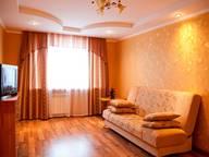 Сдается посуточно 1-комнатная квартира в Самаре. 55 м кв. ул. Краснодонская, 95