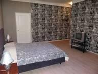 Сдается посуточно 1-комнатная квартира в Красноярске. 33 м кв. проспект Мира, 89