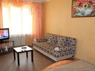 Сдается посуточно 1-комнатная квартира в Уфе. 45 м кв. Интернациональная ул., 101