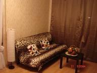 Сдается посуточно 1-комнатная квартира в Москве. 0 м кв. ул. Новороссийская, 5