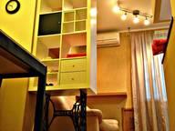 Сдается посуточно 2-комнатная квартира в Красногорске. 0 м кв. ул. Успенская, 32