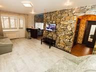Сдается посуточно 1-комнатная квартира в Барнауле. 41 м кв. Социалистический проспект, 105