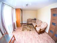 Сдается посуточно 1-комнатная квартира в Новосибирске. 0 м кв. Ядринцевская, 48