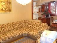 Сдается посуточно 2-комнатная квартира в Сочи. 0 м кв. Цветной бульвар 12