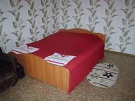Сдается посуточно 1-комнатная квартира в Чите. 0 м кв. кочеткова 82