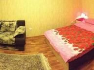 Сдается посуточно 1-комнатная квартира в Курске. 38 м кв. пр-клыкова 85