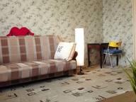 Сдается посуточно 2-комнатная квартира в Москве. 48 м кв. ул. Шипиловская, 46к1