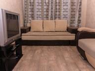 Сдается посуточно 2-комнатная квартира в Тюмени. 45 м кв. Орджоникидзе 56а