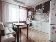 Сдается посуточно 2-комнатная квартира в Тольятти. 65 м кв. Офицерская 6Г