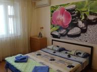Сдается посуточно 1-комнатная квартира в Москве. 0 м кв. Краснодарская 38