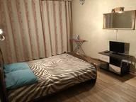 Сдается посуточно 1-комнатная квартира в Красноярске. 50 м кв. Авиаторов 25