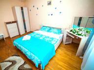 Сдается посуточно 2-комнатная квартира в Минске. 0 м кв. ул.Толбухина 8