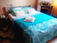 Сдается посуточно 2-комнатная квартира в Минске. 34 м кв. ул.Толбухина 13