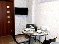 Сдается посуточно 1-комнатная квартира в Казани. 0 м кв. проспект Фатыха Амирхана, 14Б