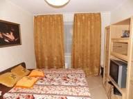 Сдается посуточно 1-комнатная квартира в Смоленске. 43 м кв. Кирова,5