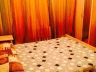 Сдается посуточно 2-комнатная квартира во Владикавказе. 0 м кв. Первомайская 42