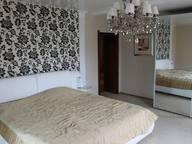 Сдается посуточно 1-комнатная квартира в Пензе. 0 м кв. плеханова 16