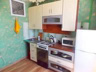 Сдается посуточно 1-комнатная квартира в Симферополе. 40 м кв. Донская, 47