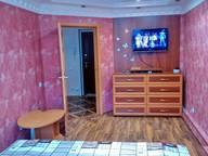 Сдается посуточно 1-комнатная квартира в Салехарде. 0 м кв. Комсомольская, 11