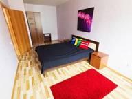 Сдается посуточно 1-комнатная квартира в Красноярске. 40 м кв. ул. Молокова, 12