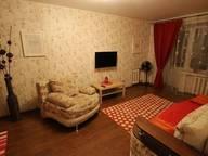 Сдается посуточно 1-комнатная квартира в Уфе. 43 м кв. ул. Карла Маркса, 65