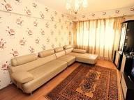 Сдается посуточно 3-комнатная квартира в Алматы. 0 м кв. мкр. Самал-1, дом 6