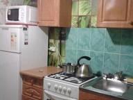 Сдается посуточно 1-комнатная квартира в Уфе. 0 м кв. Первомайская 88/1