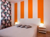 Сдается посуточно 2-комнатная квартира в Екатеринбурге. 67 м кв. Союзная, 27