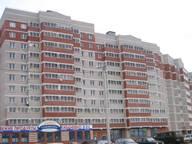 Сдается посуточно 1-комнатная квартира в Кирове. 0 м кв. Комсомольская ул., 63