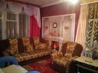 Сдается посуточно 1-комнатная квартира в Братске. 0 м кв. Погодаева, д.9