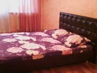 Сдается посуточно 1-комнатная квартира в Саратове. 48 м кв. ул. Чернышевского, 6