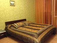 Сдается посуточно 1-комнатная квартира в Белгороде. 0 м кв. ул. Буденного, 17в