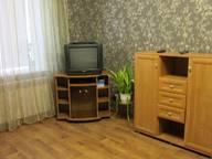 Сдается посуточно 1-комнатная квартира в Вологде. 33 м кв. ул. Карла Маркса, 123А