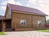 Сдается посуточно коттедж в Новосибирске. 330 м кв. Обская ул., 12