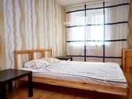 Сдается посуточно 2-комнатная квартира в Калуге. 55 м кв. улица Болдина, 12А