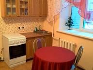 Сдается посуточно 3-комнатная квартира в Орле. 0 м кв. ул.Кукушкина, д.11