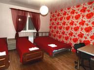 Сдается посуточно 1-комнатная квартира в Нижнем Новгороде. 0 м кв. ул. Юбилейная 14 б