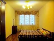 Сдается посуточно 2-комнатная квартира в Краснодаре. 0 м кв. Карякина, 15