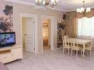 Сдается посуточно 3-комнатная квартира в Ялте. 0 м кв. Набережная ленина 3
