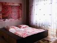 Сдается посуточно 1-комнатная квартира в Челябинске. 0 м кв. Молодогвардейцев 56 а