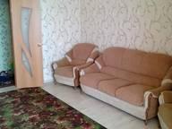 Сдается посуточно 2-комнатная квартира в Мегионе. 0 м кв. Заречная улица, д. 20