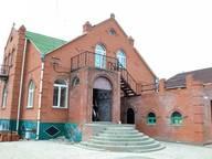 Сдается посуточно коттедж в Новосибирске. 650 м кв. ул. Пилотов, 54