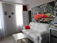 Сдается посуточно 1-комнатная квартира в Чебоксарах. 0 м кв. ул. Калинина, 91