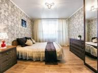 Сдается посуточно 2-комнатная квартира в Уфе. 65 м кв. Высотная 10