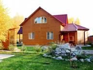 Сдается посуточно коттедж в Новосибирске. 200 м кв. п. Садовый 5