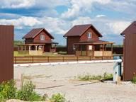 Сдается посуточно коттедж в Новосибирске. 0 м кв. Марусино, Горького 42