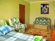 Сдается посуточно 1-комнатная квартира в Чебоксарах. 0 м кв. ул. Николая Гастелло, 13