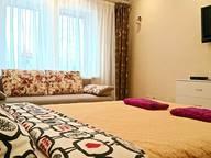 Сдается посуточно 1-комнатная квартира в Москве. 38 м кв. Изюмская, 46