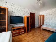 Сдается посуточно 1-комнатная квартира в Чебоксарах. 39 м кв. ул. Ивана Франко, 7