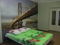 Сдается посуточно 2-комнатная квартира в Новосибирске. 60 м кв. ул. Гоголя, 39а